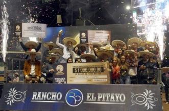 Rancho Las Cuatas Campeones del V Torneo de Millon